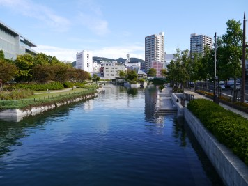 Canal in the Parklands by Nagasaki harbour