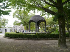 Peace Bell, Hiroshima Peace Memorial