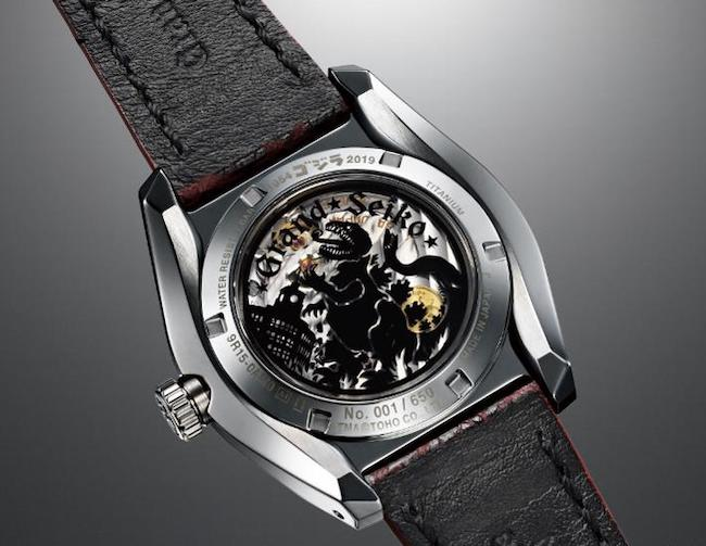 Caseback, Grand Seiko Godzilla watch (courtesy forbes.com)