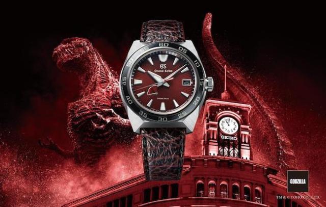 Grand Seiko Godzilla LE watch