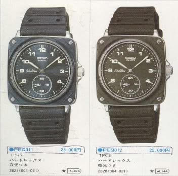 A pair of Cockpit watches