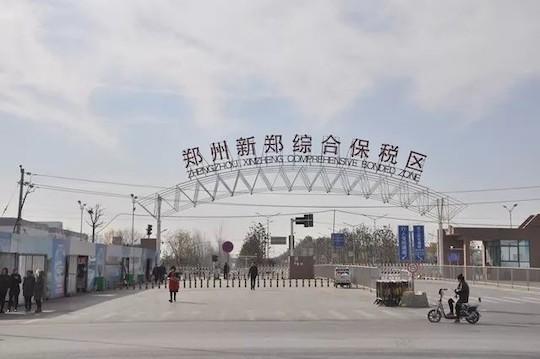 Zhengzhou Foxconn factory