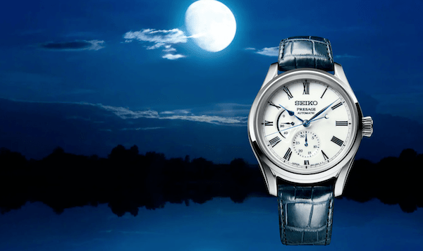 Seiko Presage SPB171 LE in the moonlight