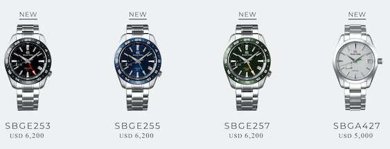 Grand Seiko all page four models