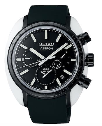Seiko Astron SBXC075 - new watch alert