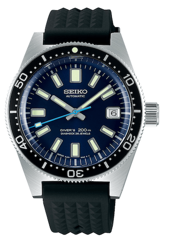 Seiko Prospex SPB183