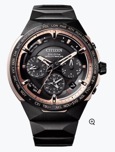new watch alert - Citizen Satellite Wave GPS F950 Titanium 50th Anniversary Limited Edition
