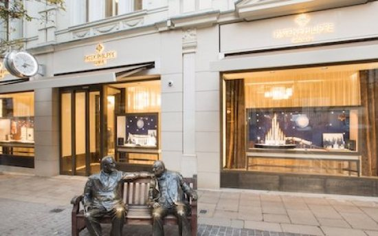 Patek Philippe dealer London