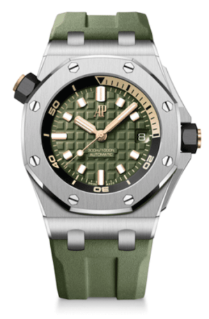 Audemars Piguet Royal Oak Offshore Diver - new watch alert