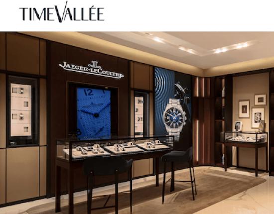 Richemont TimeValee multibrand showroom JLC