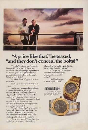 Vintage Royal Oak ad