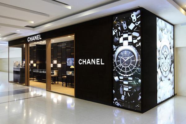 Beijing Chanel store