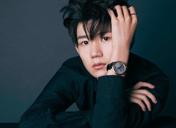 WANG Yuan X Chopard Swiss luxury watch