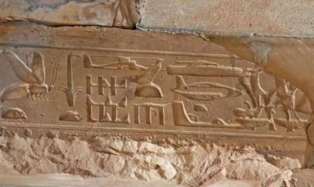 Ancient Egyptian Hieroglyphics That Depict Modern Technology