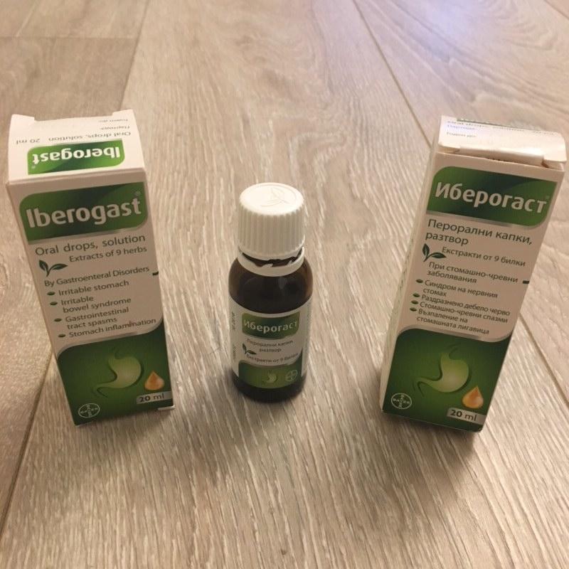 iberogast1