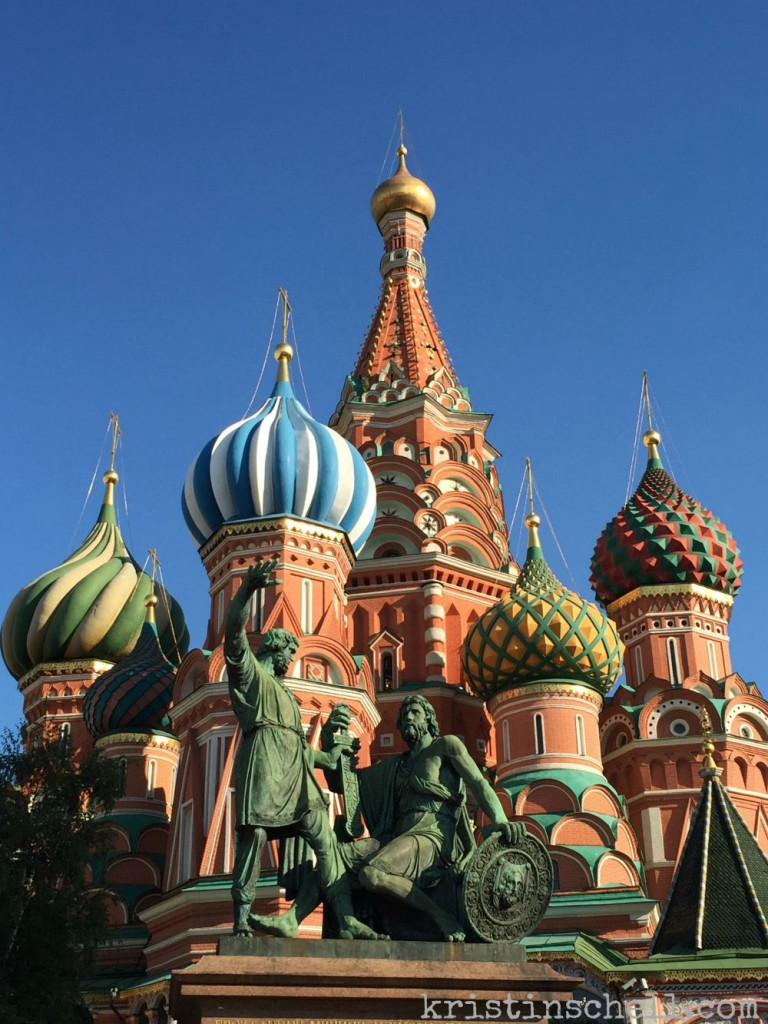 St. Basil's Cathedral Red Square Moscow  kristinschell.com