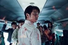 Gung Yoo-Train to Busan