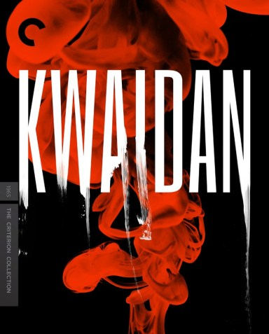 kwaidan1