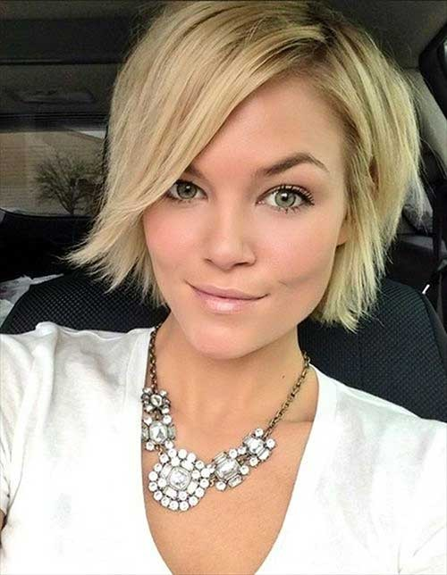 Chic-Layered-Short-Haircut-for-Straight-Fine-Hair Best Short Haircuts for Straight Fine Hair