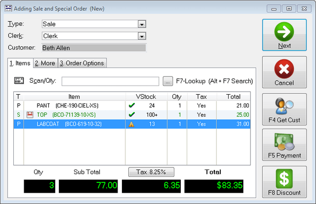 The Uniform Solution POS Simple Screen