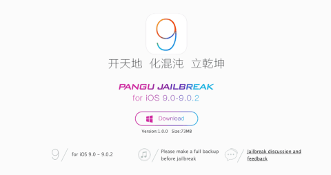 iOS 9 Pangu Jailbreak