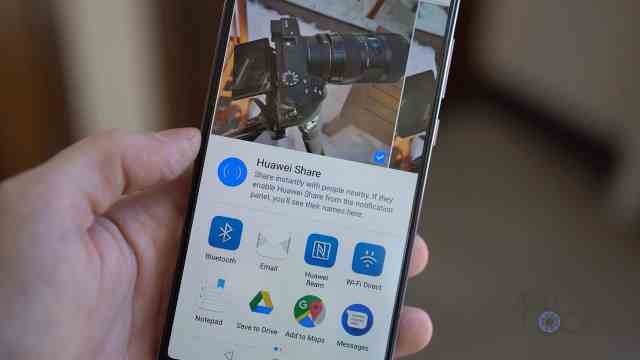 Huawei Share 2.0