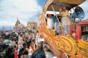 'The Rath Yatra'