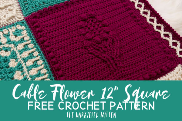 "Crochet Cable Flower 12"" Square 