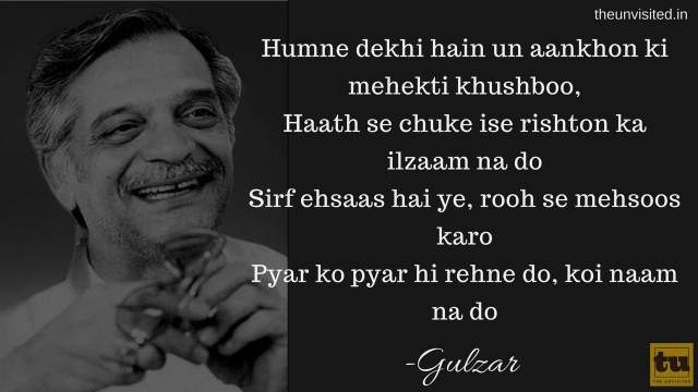 The unvisited gulzar poetry 11