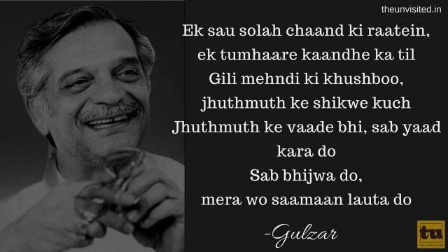 The unvisited gulzar poetry 14