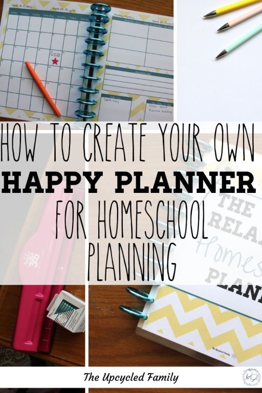How to make a DIY {Homeschool} Happy Planner