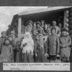 Evenki credit Novosibirsk State museum of Regional History and Folk Life
