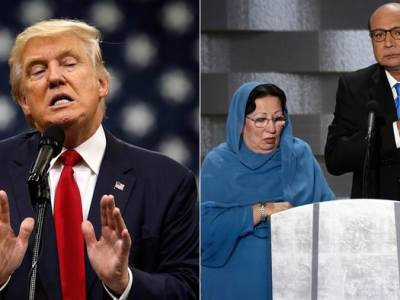 Donald Trump And The Khans
