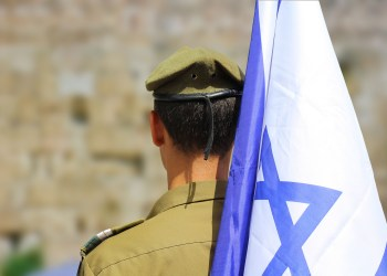 slider holding israel flag