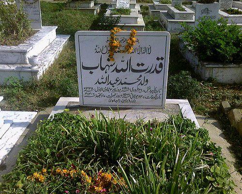 Qudratullah Shahab grave Picture