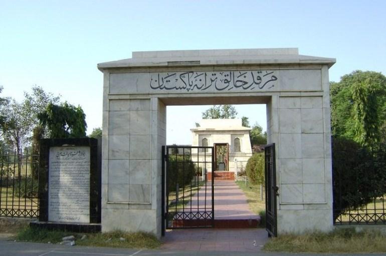 Hafeez Jalandhari Tomb Picture