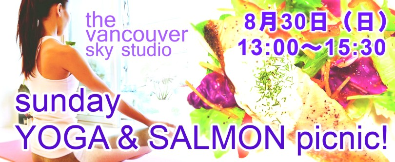 Sunday yoga and salmon picnic header 3 copy