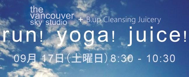 Run yoga juice header