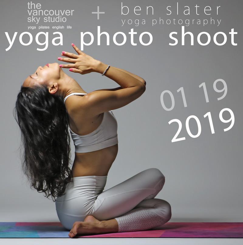 ヨガ写真家! あなたのプロフィール写真を、プロフェッショナルなヨガの写真に更新しませんか? Do you need your professional yoga photos? ヨガのプロフィール写真を作りませんか?