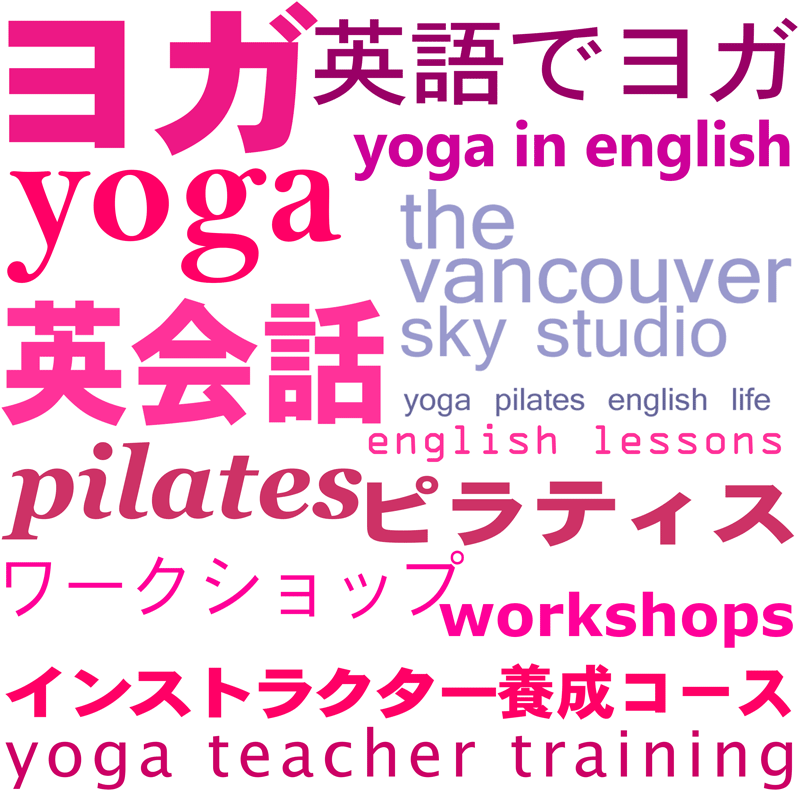Osaka, Japan Yoga, Pilates & English Studio + RYT 200 Teacher Training School, with the feeling, style and spirit of beautiful Vancouver, Canada! Classes available in both Japanese and English for students of all ages and levels beginners always welcome!