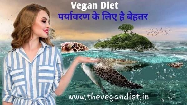 वेगन डाइट पर्यावरण के लिए क्यों बेहतर है?,Is a vegan diet better for the environment?Why is a vegan diet better for the planet?