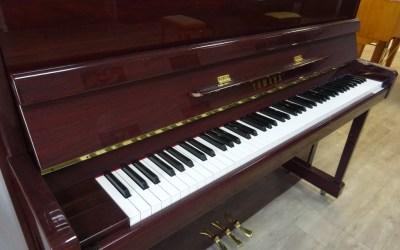 Piano YAMAHA C113T acajou