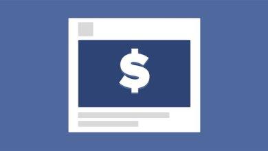 Photo of הצצה ראשונה: פייסבוק משלבת פרסומות באמצע צפייה בסרטוני הוידאו