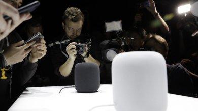 Photo of אופס: האם אפל הדליפה מבלי לשים לב את האייפון הבא? יכלול חיישן סורק קשתית העין ועוד