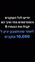 blackfriday4245339387586992517.jpg