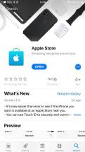 Apple-Store-App-Israel-1
