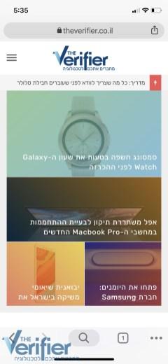 Google-Chrome-69-3497-7-7-New