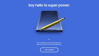 Photo of כך תוכלו להיות הראשונים לרכוש את ה-Galaxy Note 9 החדש של סמסונג