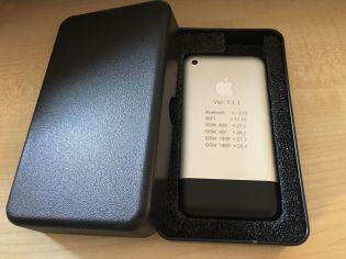 iphone2gprototype-1