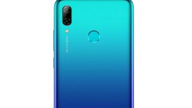 Photo of חברת Huawei משיקה בישראל את P Smart 2019 במחיר של 999 שקלים